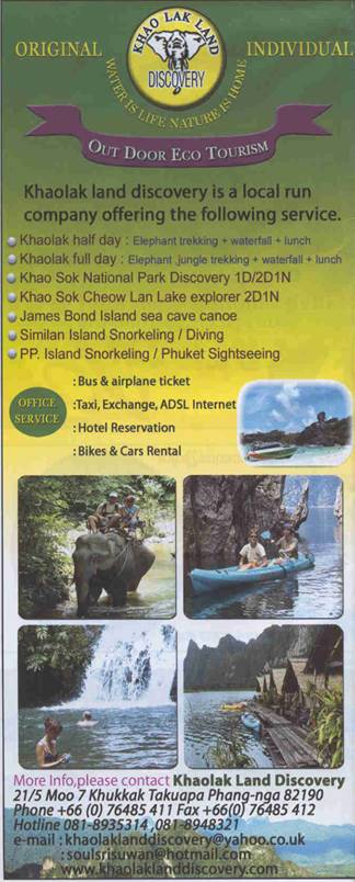 Khao Lak Travel and Tour